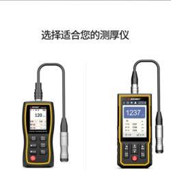 Máy đo độ dày sơn Sndway SW-6310C